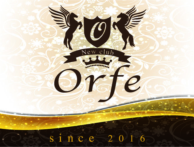 New Club Orfe