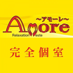 Relaxation este amore〜アモーレ〜