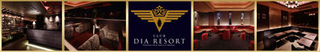 CLUB DIA RESORT