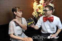 ヤーマンの「アナタイイネ」−CLUB ORCHIS