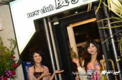 ヤーマンの「アナタイイネ」−New club 慶's