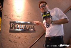 ヤーマンの「アナタイイネ」−Club Platinum