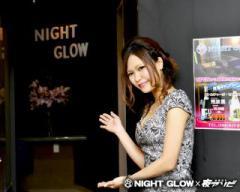 ヤーマンの「アナタイイネ」−Bar Night glow